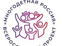 Подробнее: Пресс-конференция в рамках Всероссийского проекта