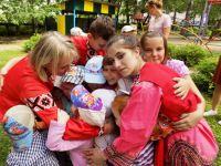 Подробнее: Мы отмечаем День семьи, любви и верности